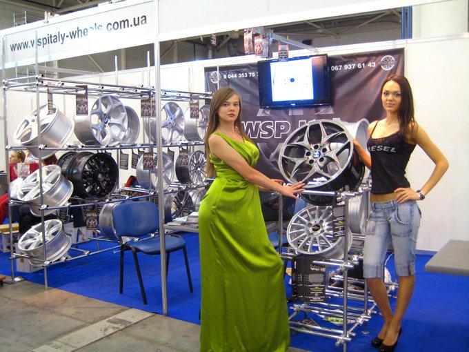Литые диски WSP Italy на выставке SIA 2009