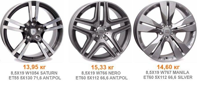 вес дисков WSP Italy: w1054, w766 и w767