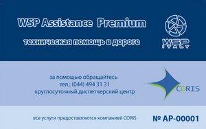 WSP Assistance Premium